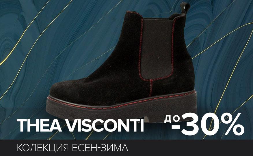 Thea Visconti