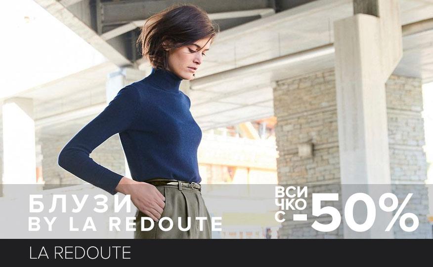 Bluze by La Redoute