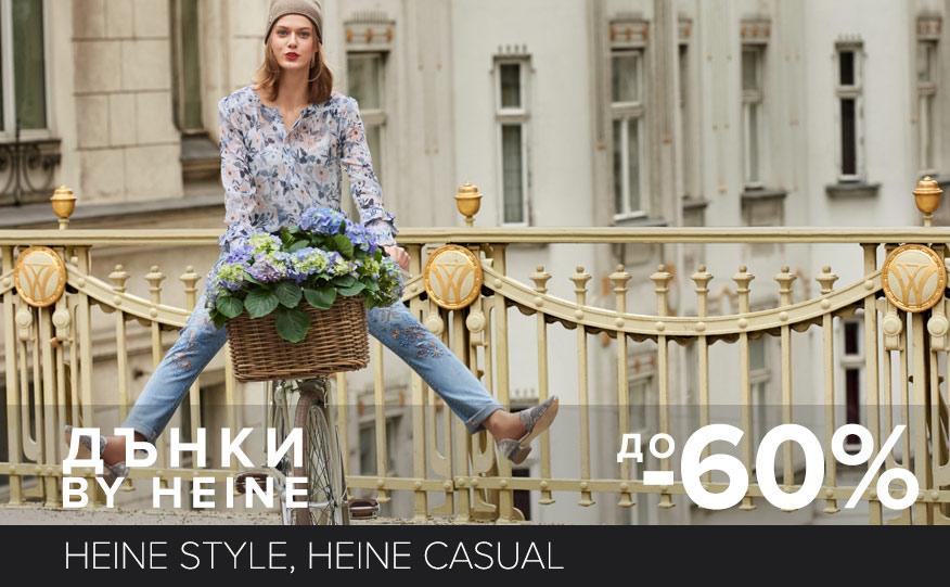 Jeans by Heine